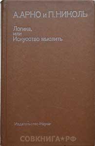 Поиск книги по писателю берков вф книжный клуб bookinist 12622